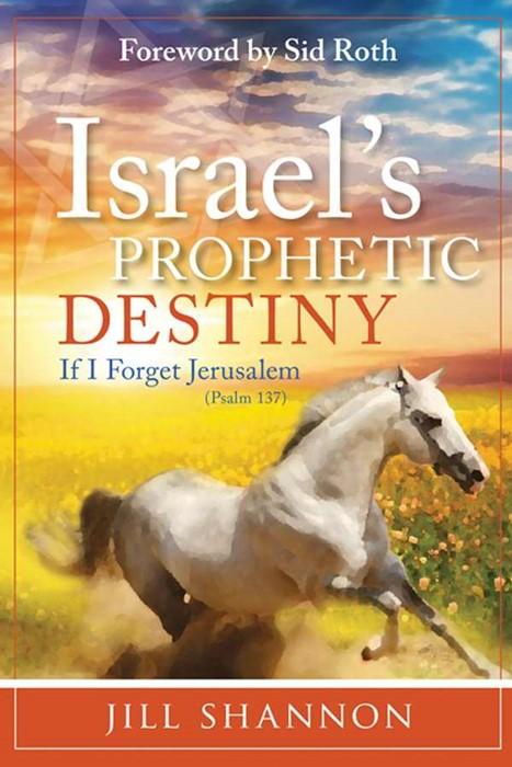 Israel's Prophetic Destiny (Paperback)