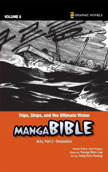 Trips, Ships, And The Ultimate Vision (Paperback)