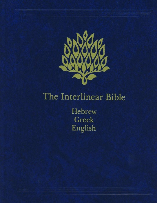 Interlinear Bible Hebrew Greek English (Hard Cover)