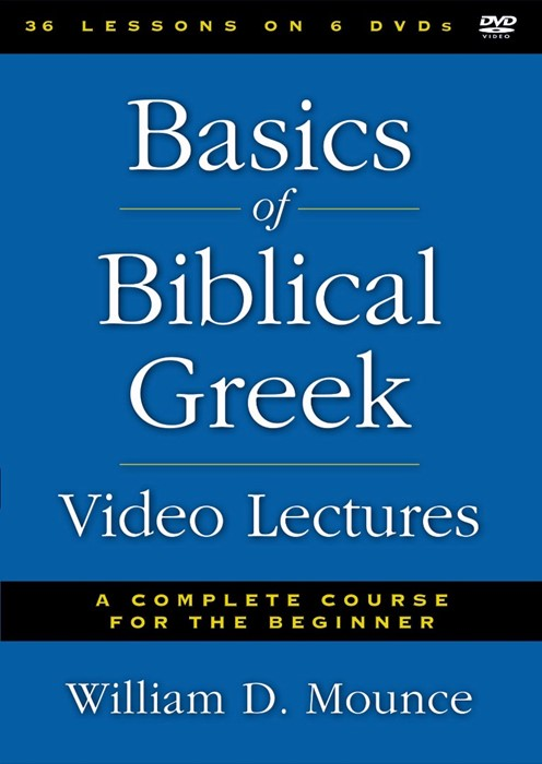 Basics Of Biblical Greek Video Lectures (DVD)