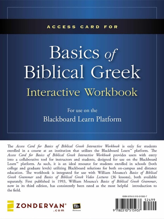 Access Card For Basics Of Biblical Greek Interactive Workboo (General Merchandise)