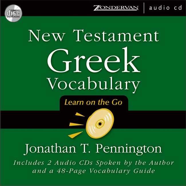 New Testament Greek Vocabulary (CD-Audio)