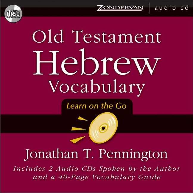 Old Testament Hebrew Vocabulary (CD-Audio)