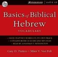 Basics Of Biblical Hebrew Vocabulary Audio (CD-Audio)