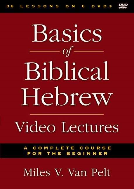 Basics Of Biblical Hebrew Video Lectures (DVD)