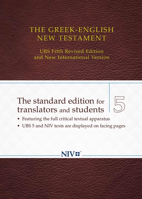 The Greek-English New Testament (Paperback)