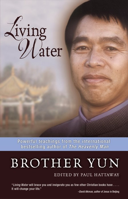 Living Water (Paperback)