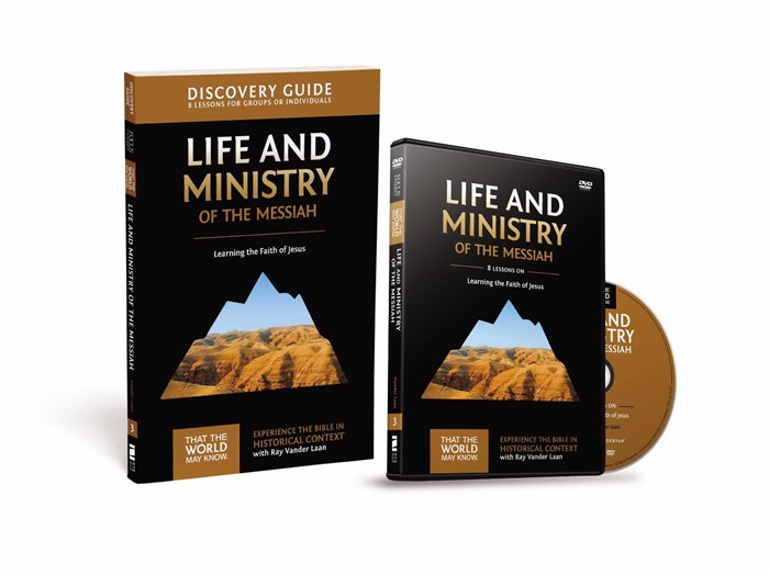 Life And Ministry Of The Messiah Discovery Guide With Dvd (Paperback)
