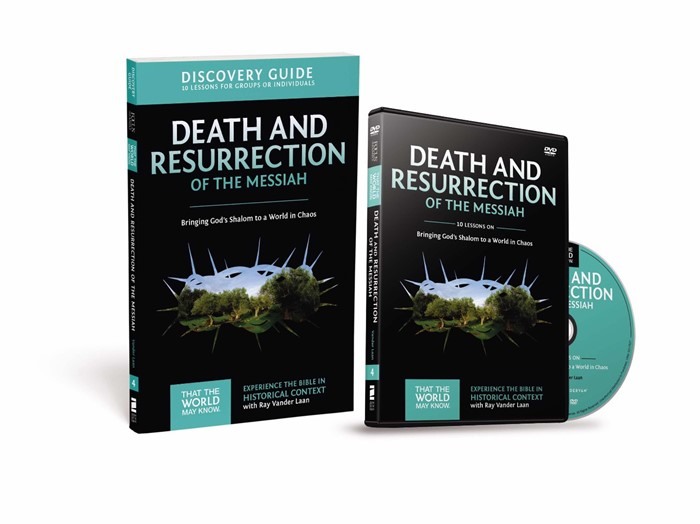 Death And Resurrection Of The Messiah Discovery Guide With D (Paperback)