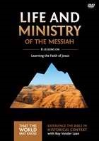Life And Ministry Of The Messiah: A Dvd Study (DVD)
