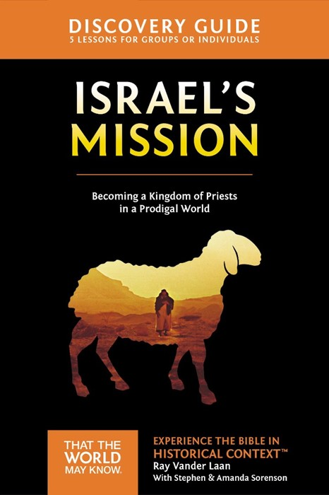 Israel's Mission Discovery Guide (Paperback)