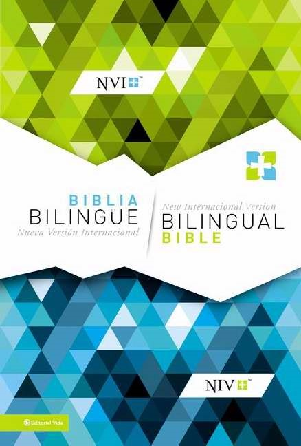 NVI/NIV Biblia Bilingue Nueva Edicion Con indice (Leather Binding)