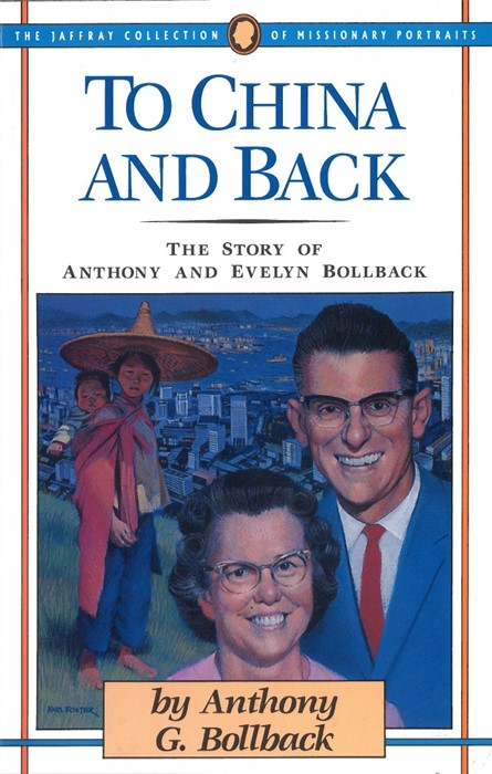 To China And Back (Paperback)