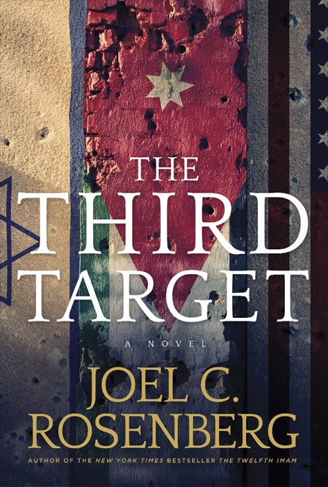 The Third Target (ITPE)