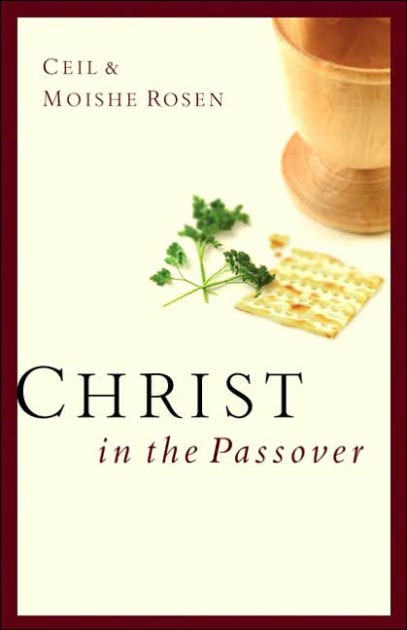 Christ In The Passover (Paper Back)