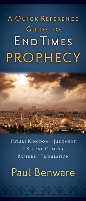A Quick Reference Guide To End Times Prophecy (Pamphlet)