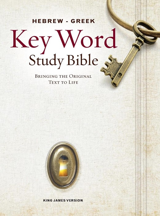 The KJV Hebrew-Greek Key Word Study Bible (Hard Cover)