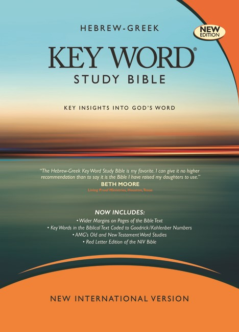 The NIV Hebrew-Greek Key Word Study Bible (Leather Binding)