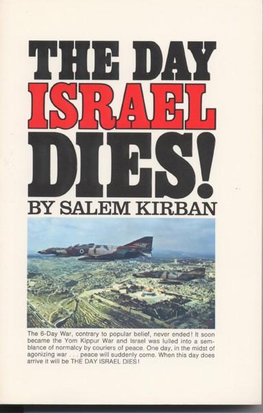 The Day Israel Dies (Paperback)