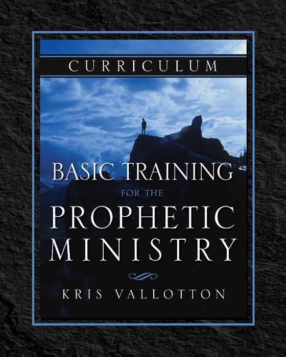 Basic Training For The Prophetic Ministry Curriculum (Mixed Media Product)