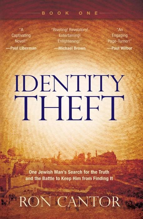 Identity Theft (Paperback)