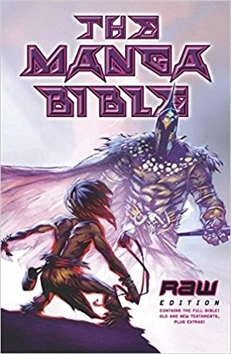 The Manga Bible - Raw Edition (Paperback)