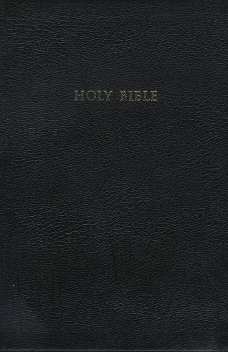 The KJV Study Bible (Bonded Leather)