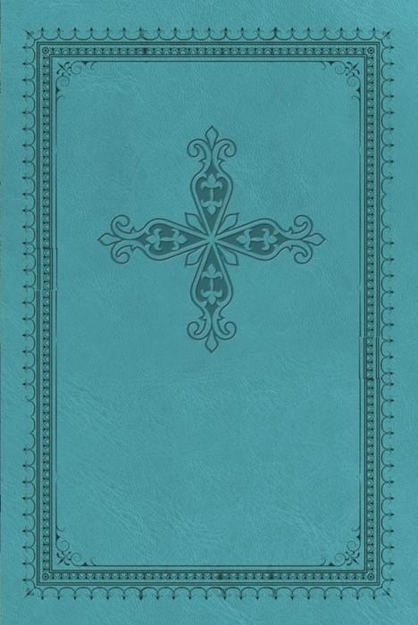 KJV Ultraslim Bible (Hard Cover)