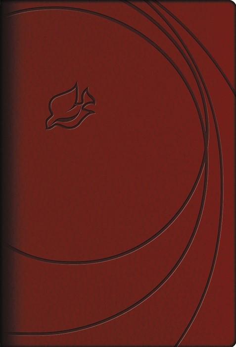 NLT New Spirit-Filled Life Bible (Imitation Leather)