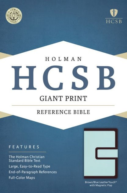 HCSB Giant Print Reference Bible, Brown/Blue Leathertouch (Imitation Leather)