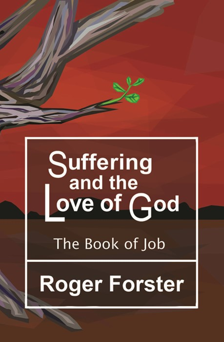 Suffering And The Love Of God (Paperback)