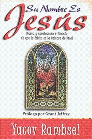 Su Nombre Es Jesus (Paperback)
