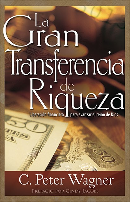 Great Transfer Of Wealth (Paperback)