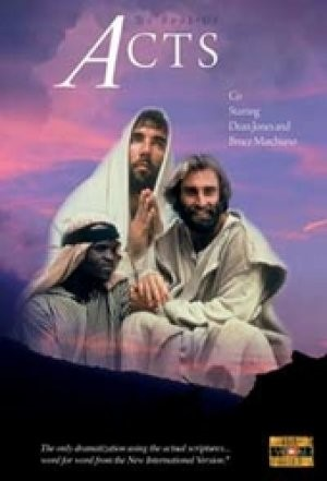 Acts DVD (DVD)