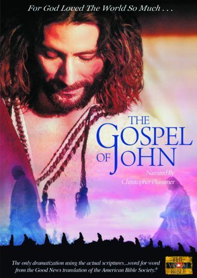 Gospel Of John DVD (DVD)