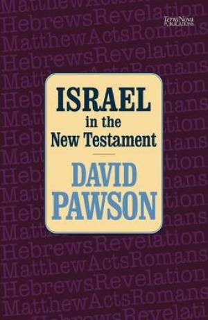 Israel In The New Testament (Paperback)