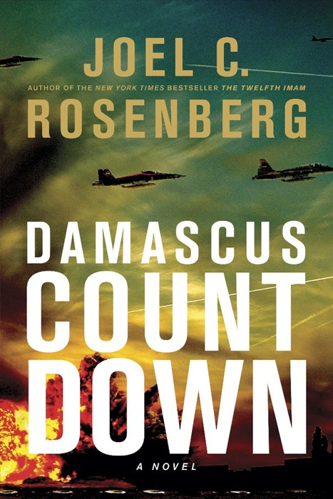 Damascus Countdown (ITPE)