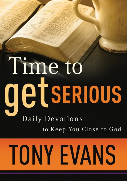 Time To Get Serious (Paperback)