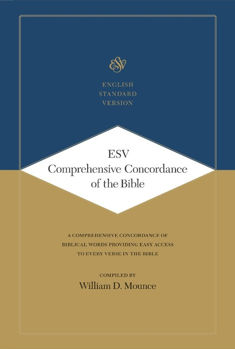 ESV Comprehensive Concordance Of The Bible (Hard Cover)
