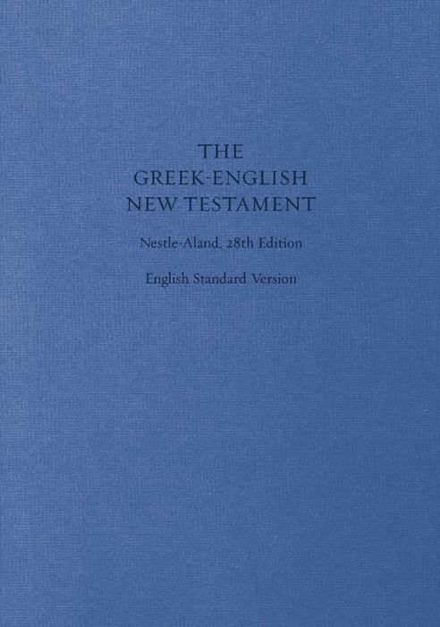 ESV Greek-English New Testament (Hard Cover)