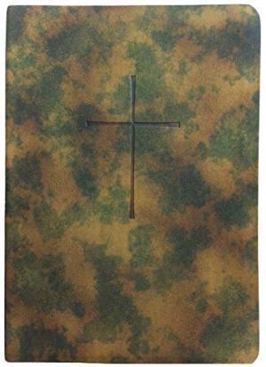 KJV Thompson Chain-Reference Bible