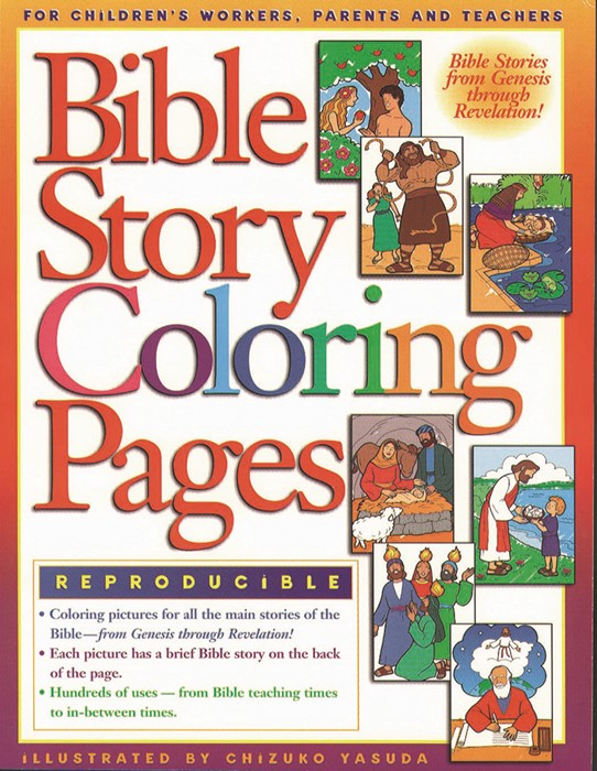 Bible Story Coloring Pages 1 (Novelty Book)