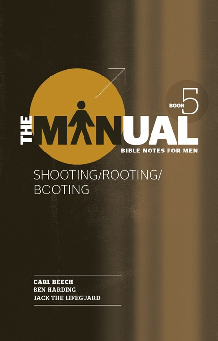 Manual Book 5 - Shooting/Rooting/Booting (Paperback)