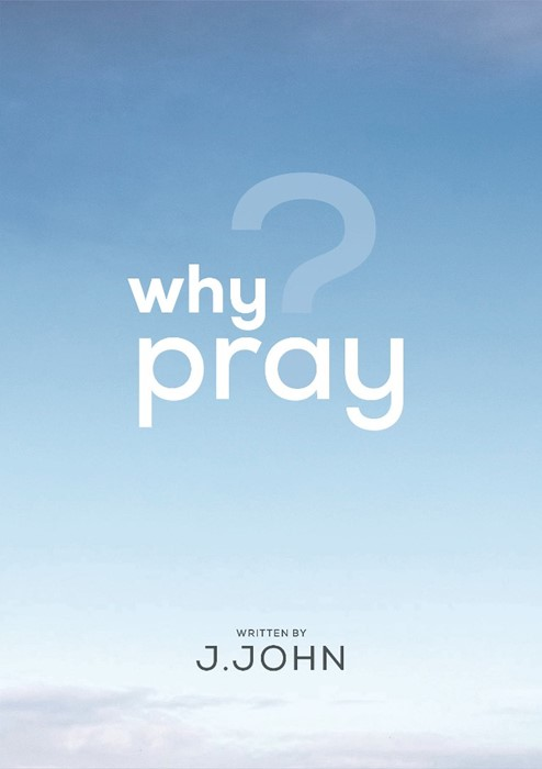 Why Pray? Booklets (PK 10) (Booklet)