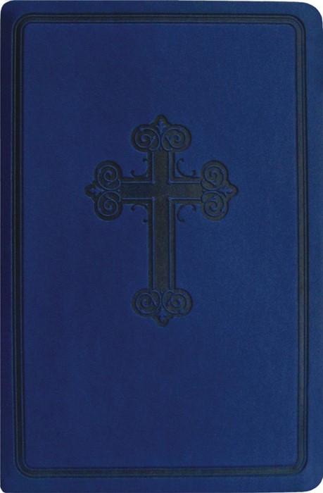NASB Compact Bible Blue (Leathertex)