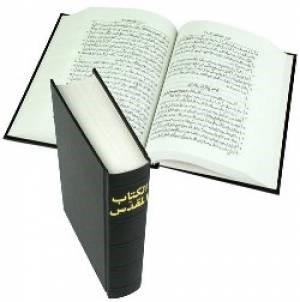 Arabic Bible (van Dyck) (Hard Cover)