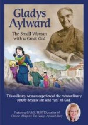Gladys Aylward: The Small Woman With A Great God DVD (DVD)
