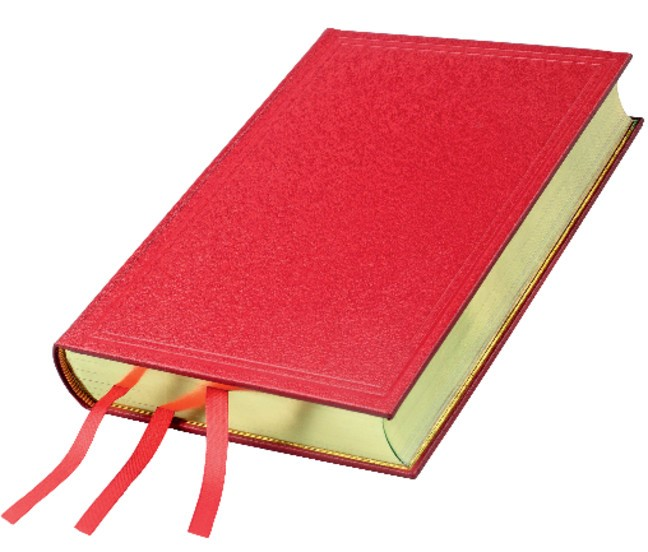Book Of Common Prayer (BCP) Desk Edition, Red (Leather Binding)
