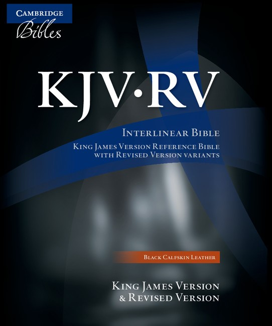 The KJV/RV Interlinear Bible Black Calfskin (Leather Binding)