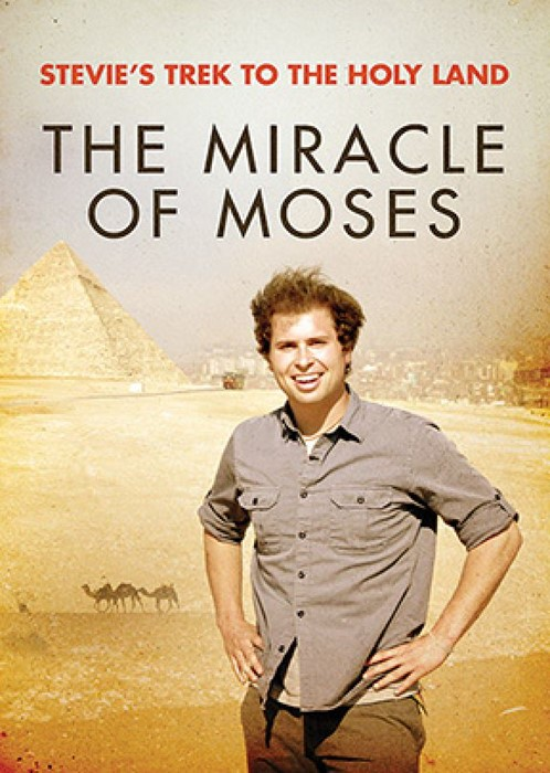 Stevie's Trek To The Holy Land: The Miracle Of Moses DVD (DVD)